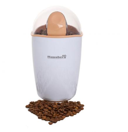 Rasnita Electrica pentru Cafea, 250 W, Cutit din Otel Inoxidabil, Capacitate 50 g [1]