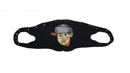 Masca Cornel1