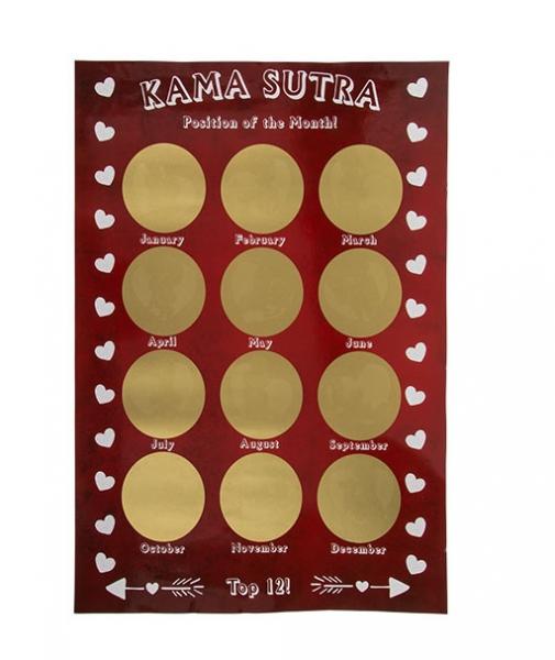 Calendar Kamasutra razuibil  60 x40cm 0