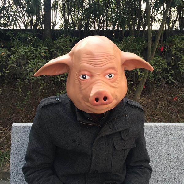Masca de porc