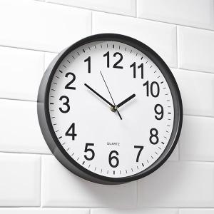 Ceas de perete Inversat0