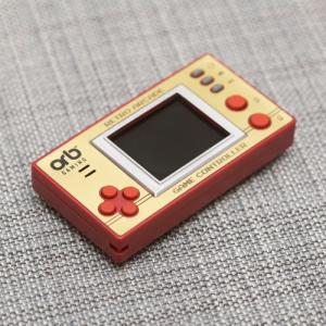 Consola de buzunar cu 150 de jocuri retro