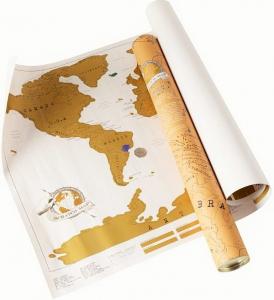 Harta Lumii Razuibila4