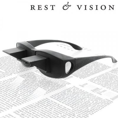Ochelari cu prisma REST & VISION4