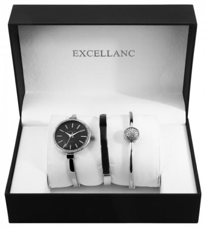Set cadou dama Excellanc  Cassie1
