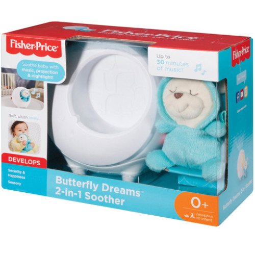 Jucarie interactiva Fisher-Price: Butterfly Dreams 2in1 Sooter 0