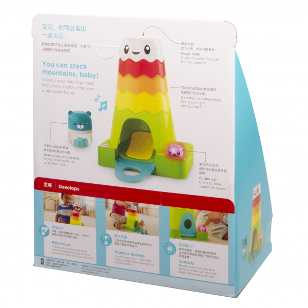 Jucarie Fisher Price, Muntele magic 1