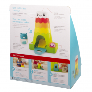 Jucarie Fisher Price, Muntele magic1