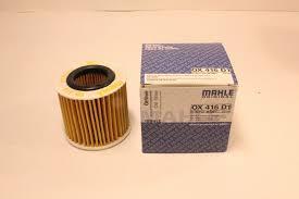 FILTRU ULEI MAHLE OX416D1 0