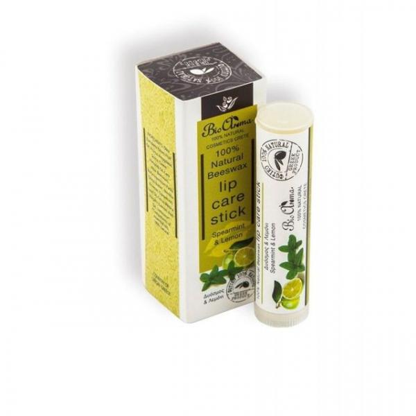 Balsam de buze cu ceara de albine, ulei masline, lamaie si menta 5 ml 0
