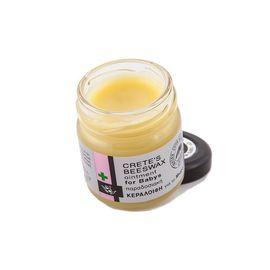 Crema protectoare bebelusi cu ceara albine, Lavanda, Galbenele 40 ml 0