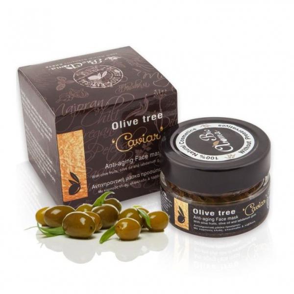 """Masca de fata anti-aging - """"caviar"""" din masline, argan, lavanda 65 ml 0"""