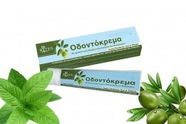 Pasta dinti pentru albirea dintilor cu extracte naturale de plante si lamaie 75 ml Rizes [0]