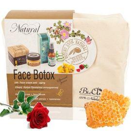 Set Botox fata- crema 24 h si ser anti-aging