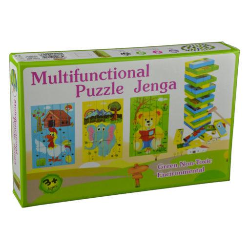 Joc din lemn 3 în 1 - Puzzle, turn instabil Jenga și Domino [0]