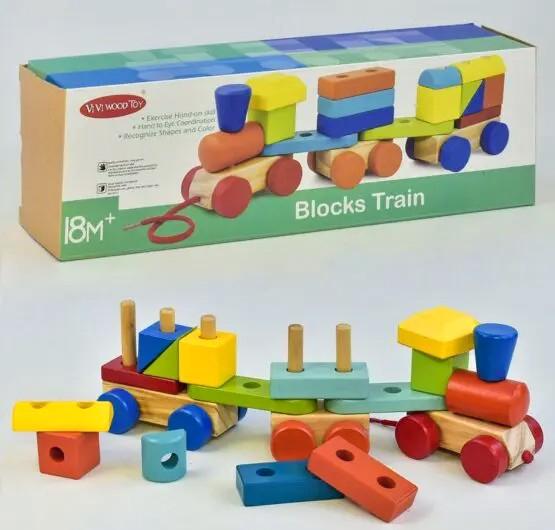 Jucărie de tras trenuleț din lemn cu figuri geometrice pentru stivuit [0]