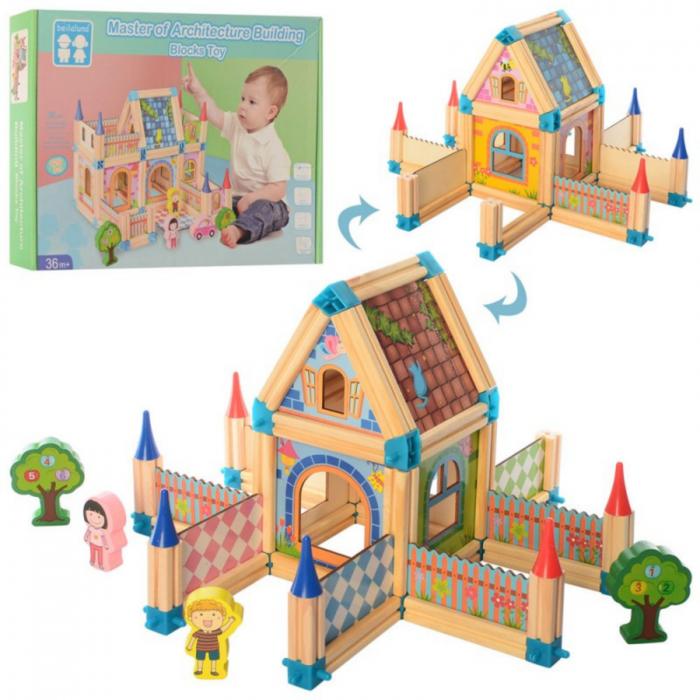 Set de construcție din lemn castel - Micul arhitect -128 piese- Master of Architecture Building Blocks toy [3]