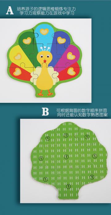 Puzzle animale sălbatice 44 piese - Animal Puzzle [2]