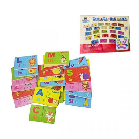 Joc de asociere din lemn tip puzzle alfabetul în limba engleză LETTER ENGLISH MATCH [0]