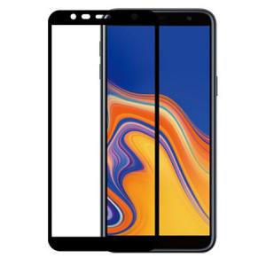 Folie de protectie 6d Samsung (diverse modele)