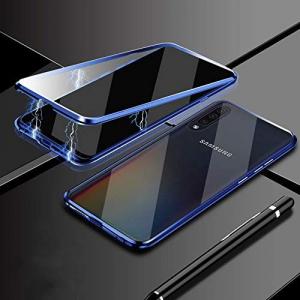 Husa 360 Magnetic Glass (sticla fata + spate) Samsung Galaxy A50, Albastru [2]