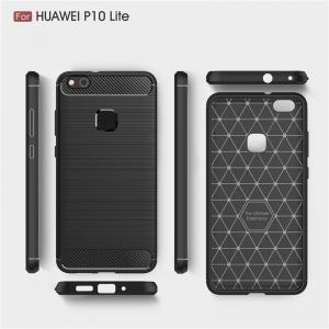 Husa Air Carbon Huawei P10 Lite, Negru1