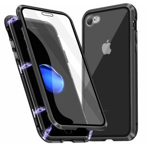 Husa iPhone 8 Magnetic Glass 360 (sticla fata + spate), Negru0