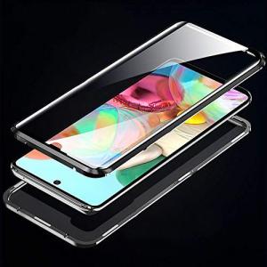 Husa Samsung Galaxy A71 Magnetic Glass 360 (sticla fata + spate), Negru2