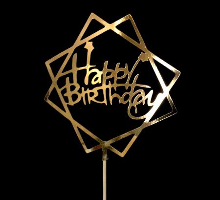 Topper Happy Birthday în chenar pătratic - auriu oglindă gold1