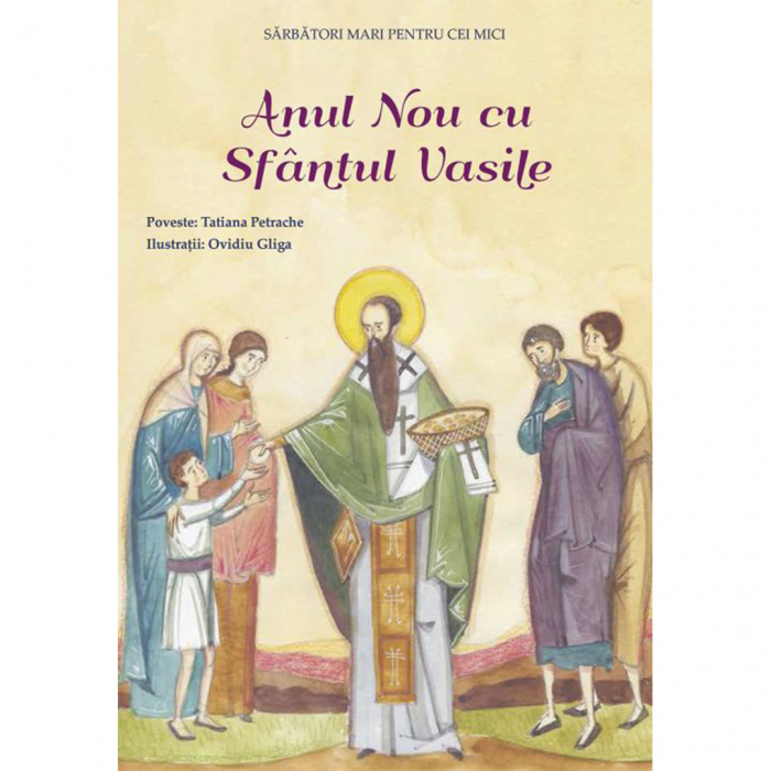 Anul Nou cu Sfântul Vasile [0]