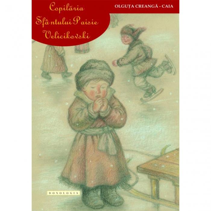 Copilăria Sfântului Paisie Velicikovski [0]