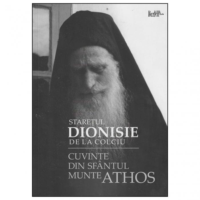 Cuvinte din Sfântul Munte Athos [0]