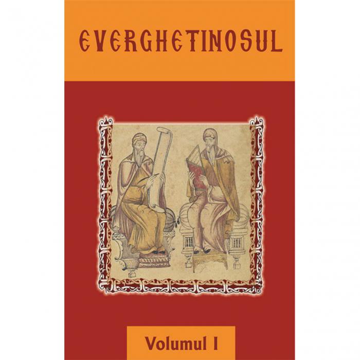 Everghetinosul volumul I coperta cartonată [0]