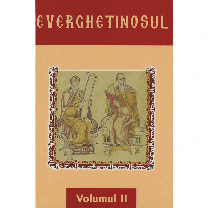 Everghetinosul volumul II coperta cartonată [0]