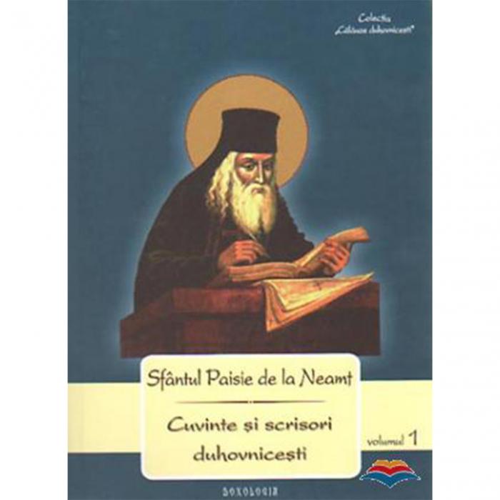 Cuvinte și scrisori duhovnicești. Vol. 1 [0]