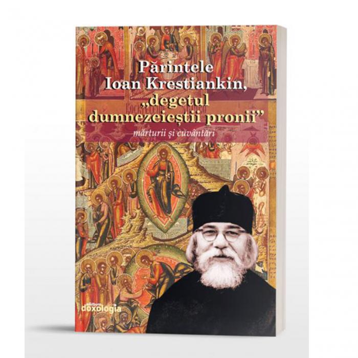 """Părintele Ioan Krestiankin, """"degetul dumnezeieștii pronii"""" – mărturii și cuvântări [0]"""