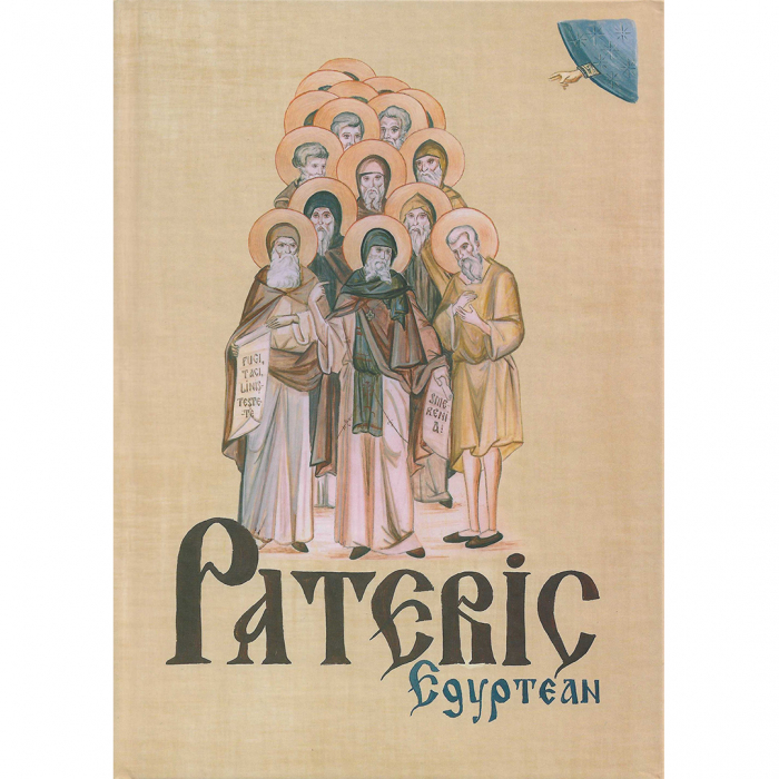 Pateric Egyptean [0]