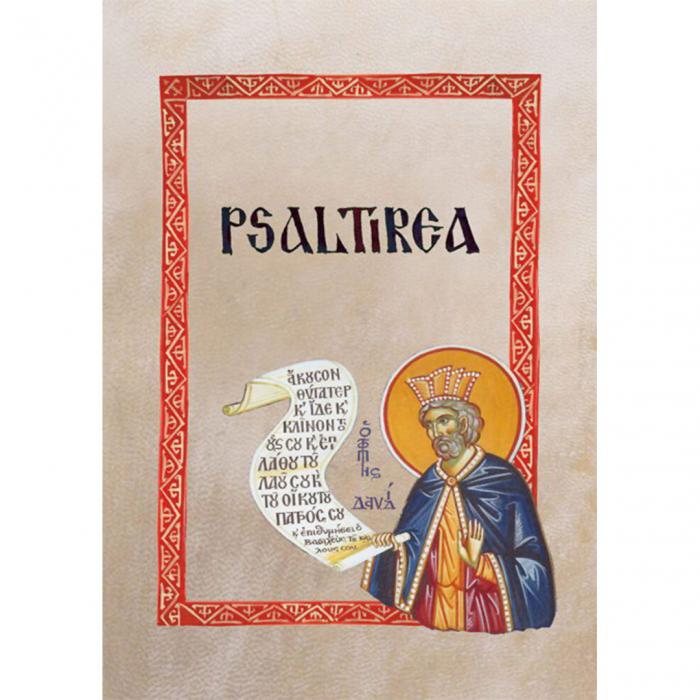 Psaltirea tradusă și comentată în Muntele Athos [0]