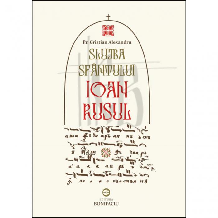 Slujba Sfântului Ioan Rusul [0]