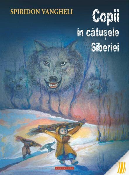 Copii în catușele Siberiei [0]