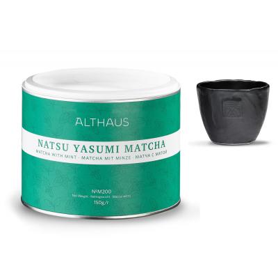 NATSU YASUMI Matcha0