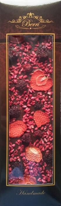 Ciocolata artizanala neagra cu fructe liofilizate [0]