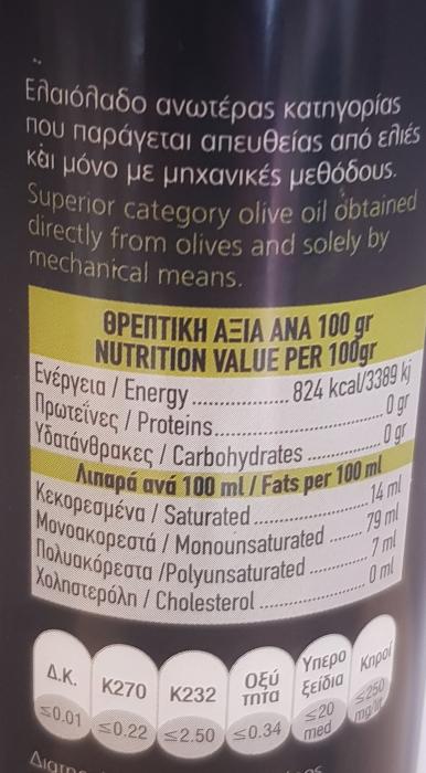PHYSIS OF CRETE Ulei de masline extravirgin 0,3% aciditate [2]