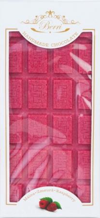 Ciocolata artizanala alba cu ZMEURA [3]