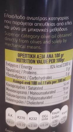 PHYSIS OF CRETE Ulei de masline extravirgin 0,3% aciditate [3]