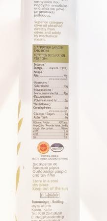 SITIA PDO Ulei de masline extravirgin 0,2% aciditate - PREMIUM [5]