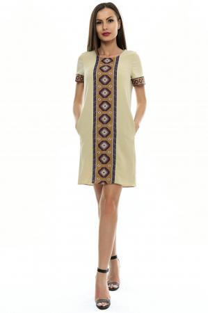 Rochie dama cu insertie printata RO1060