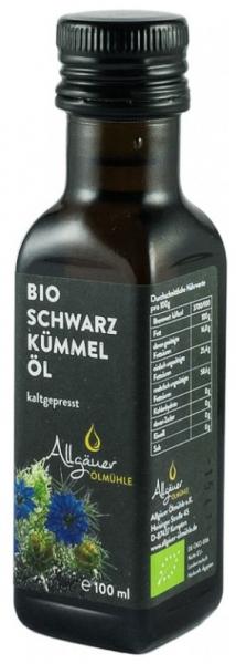 Ulei bio de chimion negru, 100 ml 0