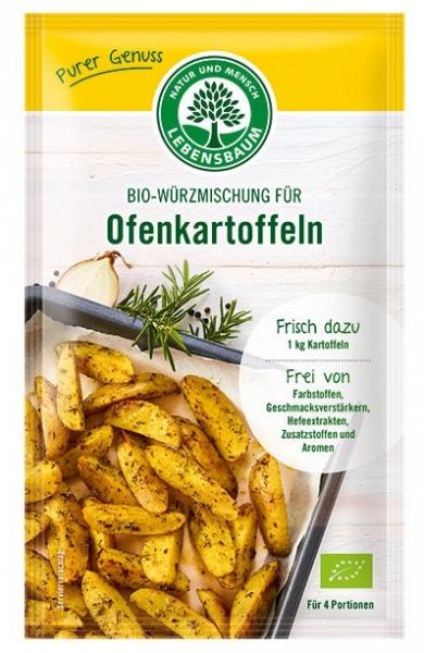 Amestec BIO de condimente pentru cartofi wedges, 15g 0