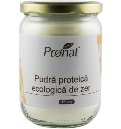 Pudra proteica de zer Bio, 300 g [0]